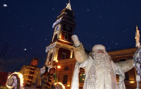 Dedek Mraz SDPP